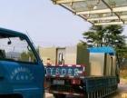 面包车,金杯车,货车搬家搬厂,长短途搬家运输,空调