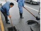 蚌埠怀远管道堵水市政煤矿污水雨水管道清淤公司