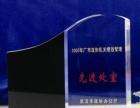 厦门2016较新款水晶奖杯,证书免费刻字且送货!