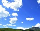 福秀山庄在这个夏天与您有个约会