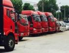 款带ABS 行车记录议 解放J6L,7.8米厢式货车