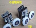 杭州市定做安装淋浴房移门 滑轮更换 淋浴房维修