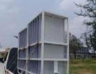 龙泉陶然村3.2米个人货车天天货运出租搬运搬家