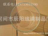 大口径 磨口 高硼硅玻璃管  玻璃视筒