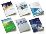 畫冊設計 宣傳單設計 包裝設計 名片雜志 易拉寶等設計制作