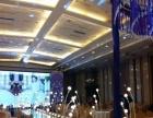 婚庆策划 酒店布置 主持歌手 锣鼓拱门 灯光音响
