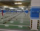 天津车位划线小区广场停车场划线施工