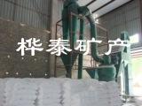 供应各种用途滑石粉、腻子粉专用滑石粉