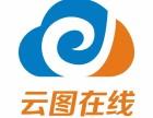 郑州网站建设 网站优化 网络推广找哪家公司-郑州做网站多少钱