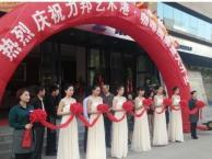西安模特网低价提供模特礼仪主持人外模舞蹈乐队表演团