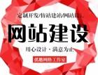 北苑网站建设 网站设计公司有哪些 北京网站制作公司哪家好