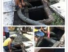 无锡新吴区清理化粪池电话
