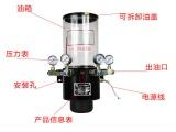 见硕润滑泵电动,见硕润滑泵