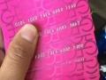 常州市区上门收各种卡,月饼券爱心卡购物中心卡泰富瑞和泰卡福记
