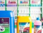 创业好项目 生产玻璃水防冻液等汽车用品
