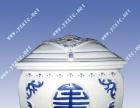 陶瓷骨灰盒设计 景德镇陶瓷骨灰盒文化