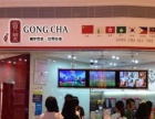 西安贡茶加盟多少钱 招牌奶茶无淡季 日收入2万元