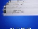 欧司朗保鲜灯管 超市鲜肉灯 L30W/7
