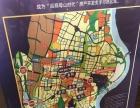 两江新区 蔡家组团轻轨站旁一楼临街旺铺特价出售