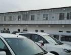 公司办公楼 写字楼 500平米