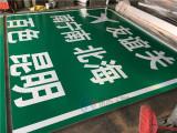 柳州道路标牌 广西专业的道路标牌哪里有售