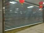 沈阳水晶卷帘门专卖店 销售水晶门 电动门 玻璃门 车库门