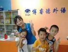 惠州陈江初中/高中课外辅导,英语、数学、化学、物理单科/全科