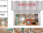 商业空间设计 装饰施工 展示道具 标识制作安装