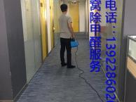 室内清除甲醛,南山除甲醛公司,空气净化除异味,新房环境检测
