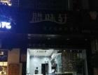台江超旺商铺转让