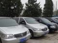 吉如租车 专业婚车租赁,车型全,价格优惠