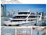 上海游輪婚禮 翡翠公主婚禮套餐92800元