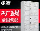 工厂批发更衣柜储物柜员工柜鞋柜多门柜健身柜可定制