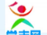 2015年云南省中级会计师考试网校+面授培训班招生简章