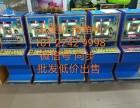 重庆水果森林游戏机一台需要多少钱