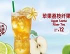 上海快乐柠檬加盟奶茶冰淇淋加盟店