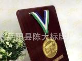 金属外贸出口奖牌 创意奖牌 奖章奖牌 证