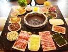 在二线城市开一家老北京羊蝎子火锅加盟店需要多少钱