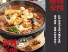 辽源快餐啵啵鱼加盟
