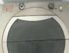 威力4.5kg全自动洗衣机
