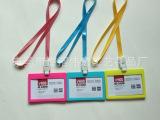 工作证、会员证、展会证、胸卡、贵宾证挂绳 来样订做加印LOGO