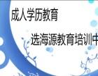 电气工程自动化专业选浙大珠海远程教育!