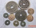 嘉庆通宝康熙铜币个人收购古玩古董古钱币化石原石陨石市场价格