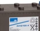 山东地区UPS电池回收、废旧电瓶回收、蓄电池回收。