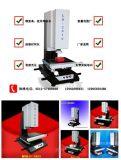 苏州林帝LD-3020二次元影像仪厂家测量模切尺寸影像仪