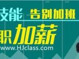 扬州电脑维修培训 扬州网络工程师培训