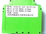一入二出4-20MA信号分配器