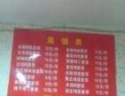禾香居快餐店
