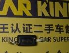 标致307-两厢2010款 1.6 手动 舒适版 选好车到车王二