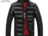 冬季爆款男羽绒服 男士保暖轻羽绒服 男装外套